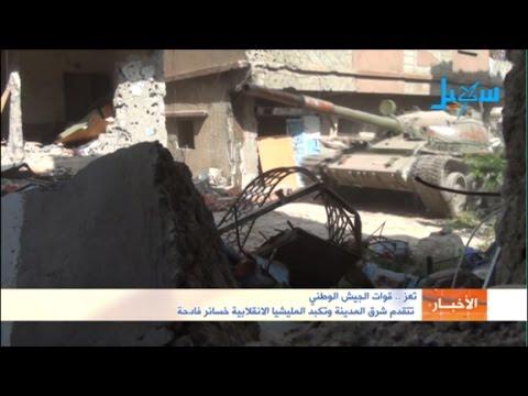 قوات الجيش الوطني تتقدم شرق المدينة وتكبد مليشيا الانقلاب خسائر فادحة