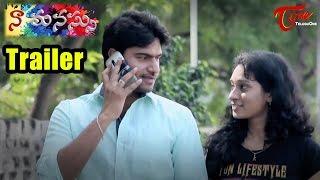 Naa Manassu Trailer | A Short Film by Arjun | #TeluguShortFilms - TELUGUONE