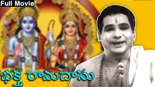 Bhakta Ramadasu Telugu Full Movie | NTR  | ANR | Shivaji Ganesan | Chittor V Nagaiah | Anjali - RAJSHRITELUGU