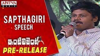 Sapthagiri Speech @ Inttelligent Pre Release Event | Sai Dharam Tej, Lavanya Tripati - ADITYAMUSIC