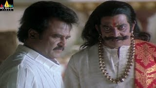 Chandramukhi Movie Scenes | Rajinikanth with Prabhu | Telugu Movie Scenes | Sri Balaji Video - SRIBALAJIMOVIES