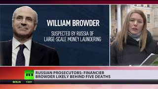 Financier Browder likely behind five deaths, Russian prosecutors open probe - RUSSIATODAY