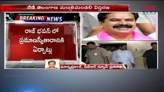 KCR Cabinet Expansion - New Telangana Ministers Take Oath Today at Rajbhavan   CVR News - CVRNEWSOFFICIAL