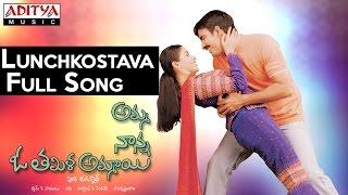 Lunchkostava Full Song II Amma Nanna O Tamila Ammai Movie II Ravi Teja, Aasin - ADITYAMUSIC