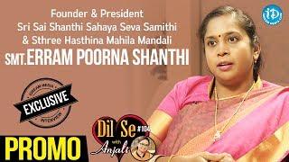 Sri Sai Shanthi Sahaya Seva Samithi Founder Erram Poorna Shanthi - Promo    Dil Se With Anjali #104 - IDREAMMOVIES