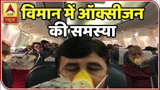 Mumbai: Jet Airways passengers bleed mid-air after crew forgets to maintain cabin pressure - ABPNEWSTV