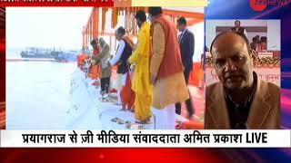 PM Modi in Prayagraj;  performs Ganga Pujan at Sangam Ghat - ZEENEWS