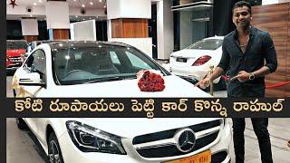 Singer Rahul Sipligunj New Luxury Car   Rahul Siplingunj Car - TFPC