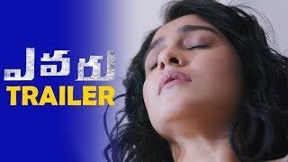 Evaru TEASER | Adivi Sesh | Regina Cassandra | Naveen Chandra | Venkat Ramji - TFPC