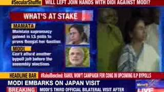 Mamata says she is not against left ideology - NEWSXLIVE
