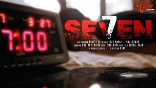 SEVEN | Latest Telugu Short Film 2017 | Directed by NANI | #ShortFilmsTelugu - TELUGUONE