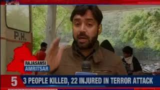 Amritsar attack: Suspects caught on camera - NEWSXLIVE