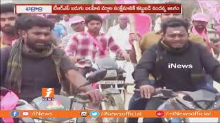 TRS Candidate Jalagam Venkat Rao Election Campaign In Bhadradri Kothagudem | iNews - INEWS