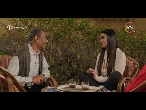 ذات مومنت لما البنت تحكي عن خطيبها قدام أبوها وأمها ...