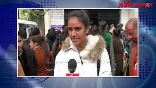 video : एससी-एसटी बच्चों ने डीसी को दिया मांग-पत्र