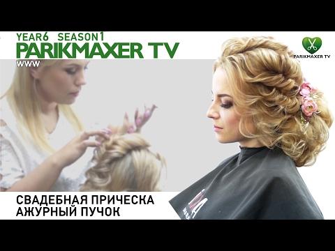 парикмахер тв видео прически вечерние на волосы средней длины