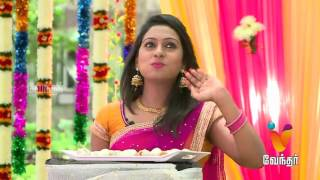 Galata Ganapathi 17-09-2015 – Vendhar TV Vinayagar Chaturthi Special Program