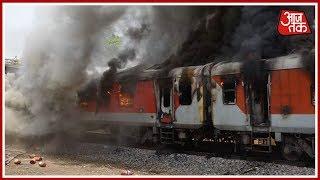 विशाखापट्ट्नम-निज़ामुद्दीन एक्सप्रेस में आग: सभी यात्री सुरक्षित, 36 IAS ट्रेनी भी सवार | Breaking - AAJTAKTV