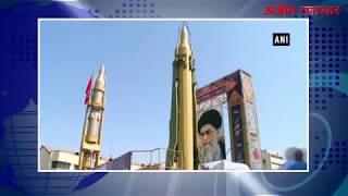 video : अमेरिका ईरान के साथ अंतरराष्ट्रीय परमाणु समझौते में बना रहेगा - निकी हैले