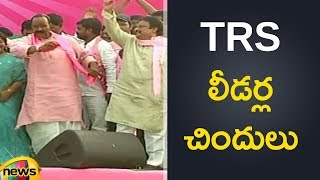 TRS Rocks Again | TRS Party Leaders Celebrations In Hyderabad | #Telangana2018 | Mango News - MANGONEWS