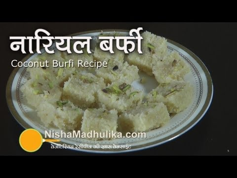 Coconut Burfi Recipe - Nariyal Barfi Recipe