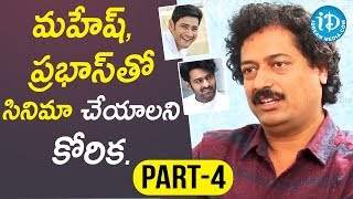 Writer & Director Satish Vegesna Interview Part #4 || Talking Movies With iDream - IDREAMMOVIES