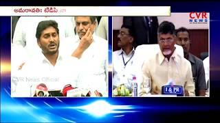 AP CM Chandrababu Naidu Teleconference With Party Leaders At Amaravati l CVR NEWS - CVRNEWSOFFICIAL