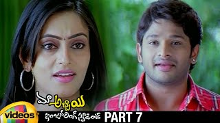 Maa Abbayi Engineering Student Telugu Full Movie HD | Naga Siddharth | Radhika |Part 7 |Mango Videos - MANGOVIDEOS
