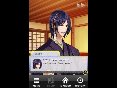 Shall we date? Ninja Love - Saizo ~Side Story (Female Ninja Training)~ Part 2 [Happy ENDING]
