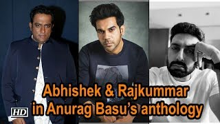 Abhishek & Rajkummar to work in Anurag Basu's anthology - BOLLYWOODCOUNTRY