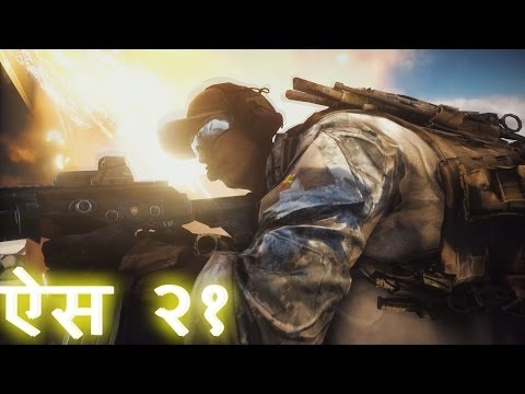 HINDI Gaming - ACE 21 CQB - SILK ROAD - CHINA RISING PC GAMEPLAY