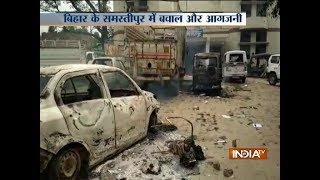 Violent protests hit Samastipur in Bihar today - INDIATV