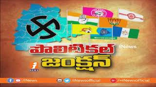 No Clarity On Congress Candidates List in Screening Committee | Rahul Serious on Leaders | iNews - INEWS