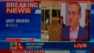 Choksi, Nirav Modi's bungalow to be bulldozed, demolition over violations of CRZ rules - NEWSXLIVE