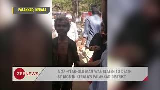 27-year-old man beaten to death in Kerala - ZEENEWS