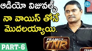 Dubbing Artist RCM Raju Interview - Part #6 || Frankly With TNR  || Taking Movies With iDream - IDREAMMOVIES