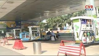 Around 400 petrol pumps go on strike in Delhi | CVR NEWS - CVRNEWSOFFICIAL