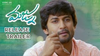 Nani's Majnu Movie Release Trailer 03 | Nani | Anu Emmanuel | Priya Shri | TFPC - TFPC