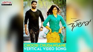 Choosi Chudangane Vertical Video Song || Chalo Songs || Naga Shaurya, Rashmika Mandanna || Sagar - ADITYAMUSIC