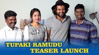 Tupaki Ramudu Teaser Launch By Vijay Devarakonda - TFPC