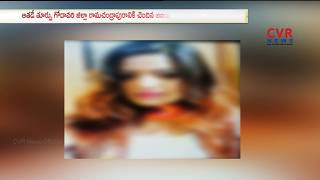 Police Bust Prostitution Racket In Hyderabad, Bollywood Actress | CVR News - CVRNEWSOFFICIAL