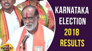 BJP Leader K Laxman Speaks About Karnataka Election Results | Mango News - MANGONEWS