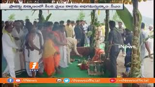 CM Chandrababu Naidu Inaugurates Diaphragm Wall Pylon at Polavaram Project | iNews - INEWS