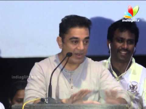 Kamal's First Kiss Advertisement | Cinema Journalists Association | Vishwaroopam | Tamil Movie