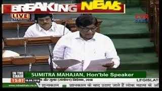 TRS MP Vinod Kumar Speech In Parliament About Irrigation Projects | CVR News - CVRNEWSOFFICIAL