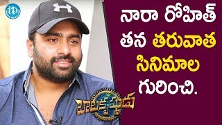 Nara Rohit About His Upcoming Movies || #Balakrishnudu || Talking Movies With iDream - IDREAMMOVIES