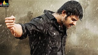 Prabhas Mirchi Movie Powerful Rain Fight | Latest Telugu Scenes | Anushka, Richa | Sri Balaji Video - SRIBALAJIMOVIES