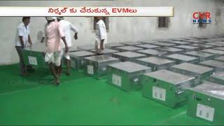 నిర్మల్ కు  చేరుకున్న ఈవీఎంలు..| Telangana Election Commission EVMs Reached Nirmal Dist | CVR News - CVRNEWSOFFICIAL
