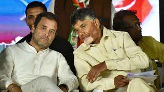 Rahul Gandhi Chandrababu Naidu Public Live | Mahakutami Public Meeting Live In Kodad | iNews - INEWS