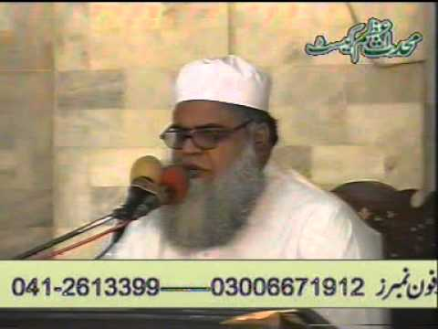 geyarve shareef by munazar e islam mulana muhammad saeed asad sab part 1of 3